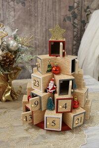 X'mas♪♪アドベント・カレンダーツリー(木製)オブジェクリスマスディスプレイシャビーシックフレンチカントリーアンティーク雑貨輸入雑貨antiqueshabbychic