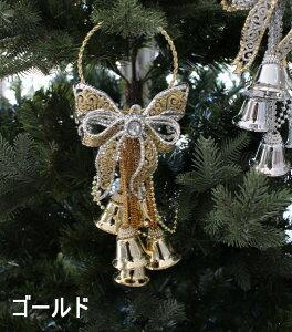 X'mas♪♪ドアベル・リボンモチーフ(ゴールド/シルバー)オブジェクリスマスディスプレイシャビーシックフレンチカントリーアンティーク雑貨輸入雑貨antiqueshabbychic