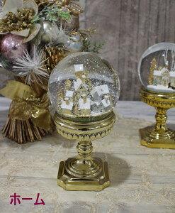 X'mas♪♪スノードーム・ゴールドトール(2種あり)スノードームオブジェクリスマスディスプレイシャビーシックフレンチカントリーアンティーク雑貨輸入雑貨antiqueshabbychic