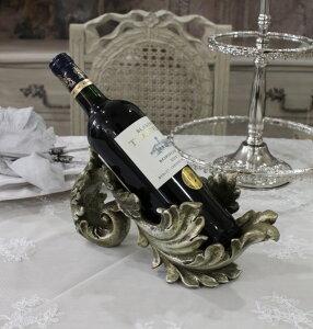 シャンパンゴールドのボトルホルダー(Aタイプ)ワインラックオブジェディスプレイシャビーシックフレンチカントリーアンティーク雑貨輸入雑貨antiqueshabbychic