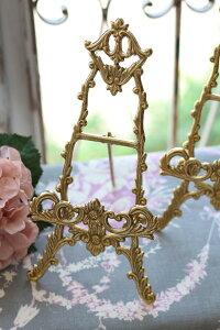 イタリア製ブラスイーゼルS真鍮アンティークゴールド