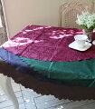 スタイルロココ テーブルクロス ラウンド 丸形 ダマスクローズ(スカラップ) 撥水 はっ水 薔薇 ジャガード 150cm ネコポス便OK