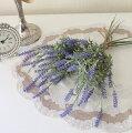 スタイルロココ ラベンダー バンチ(1束7本セット)パープル 紫 造花 シルクフラワー アーティフィシャルフラワー インテリアフラワー ブーケ 花束 おしゃれ 可愛い ナチュラル
