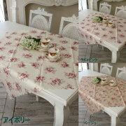エレガントローズ テーブルクロス フレンチ カントリー ネコポス tablecloth