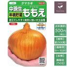 野菜の種実咲野菜3976中晩生年明貯蔵モモエ