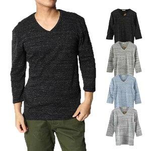 【あす楽対応】Tシャツ カットソー Vネック 七分袖 引き揃え 杢柄 綿100% コットン トップス メンズ グレー ネイビー ブルー ブラック