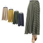 先染めマルチストライプフレアスカートの商品イメージ