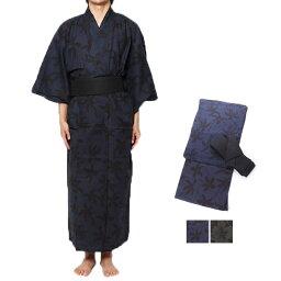 浴衣 男性用 メンズ浴衣 帯付き 2点セット 和装 ボタニカル柄 総柄 リーフ柄 帯 メンズ ブラック ネイビー
