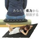 【実用新案取得済】 ドクターエアセル 3D クッション 椅子