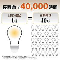 【人感センサー付】LED電球 60W相当 電球色 810ルーメン STYLED 人感センサー トイレ 玄関 廊下