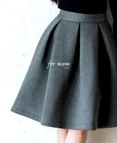 (グレー)素敵に立体的に穿ける♪スカートの秘密。12/1新作