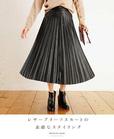 (ブラック)素敵に立体的に穿ける♪スカートの秘密。12/1新作