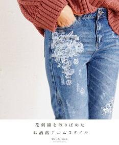 最適ストレッチの美ライン裏起毛インナーパンツ11/11新作
