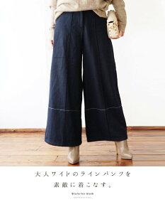 (ネイビー)大人ワイドのラインパンツを素敵に着こなす。12/20新作
