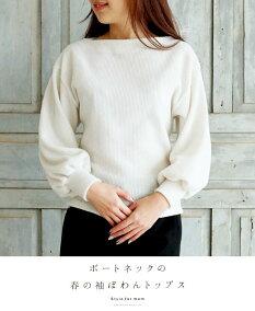 (ホワイト)ボートネックの春の袖ぽわんトップス2/7新作