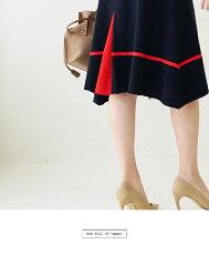 【再入荷計画中♪】配色が素敵なバックスリットスカート【F170206】【S171004】