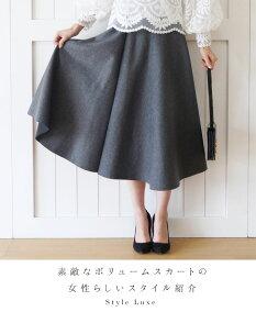 (ホワイト)サイドリボンの巻きスカート風パンツ12/10新作