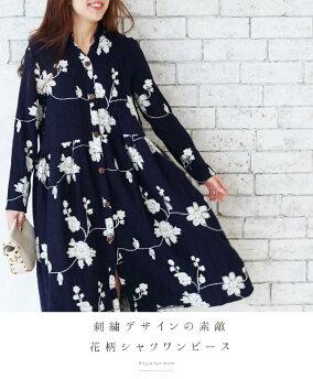 (ネイビー)刺繍デザインの素敵花柄シャツワンピース3/2新作