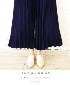 (ネイビー)フレア感がお洒落なプリーツワイドパンツ3/11新作