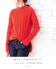 (レッド)袖のくしゅ感がかわいい。ニットコーデを楽しむ♪3/12新作