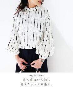 (ホワイト)styleluxe落ち感ぽわん袖の柄ブラウスで素敵に。3/25新作