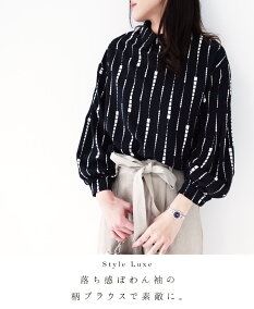 (ブラック)styleluxe落ち感ぽわん袖の柄ブラウスで素敵に。3/25新作