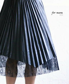 【再入荷♪12月10日20時より】(ブラック)裾レースが女性らしいレザープリーツスカート【F180115】【S171210】