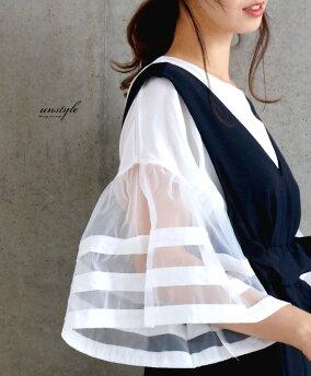 (ホワイトブラック)シアーで惹きつけるボリューム袖トップス「forme」トップスボリューム袖シアーホワイトブラックレディースフリーサイズファッションstyle【F190409】