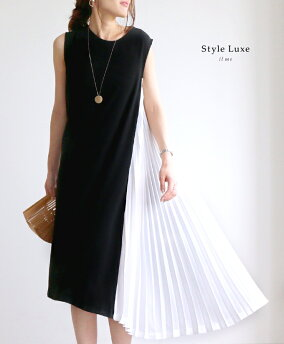 「styleluxe」サイドプリーツで女性らしく素敵な大人のワンピースブラック/ベージュ/プリーツ/【F180602】