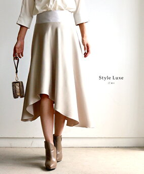 「styleluxe」ウエスト配色のアシメ変形スカートベージュパープルスカートアシンメトリー変形【F180811】