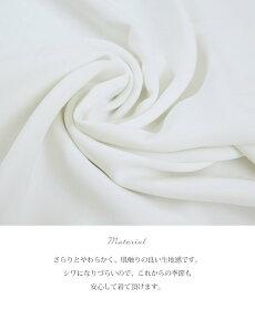 「formom」【再入荷♪4月4日20時より】手首を女性らしく魅せる。とろみブラウスのコーデ案【F160501】【S180404】