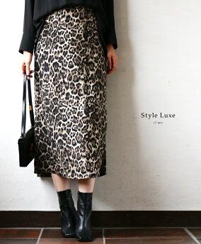 「styleluxe」カッコ良さ漂う大人な印象にレオパード柄スカートスカートレオパード柄ウエストゴムストレスフリーレディースフリーサイズstyle【F181013】