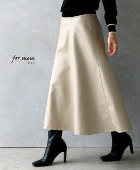 「formom」上品な着こなしが叶うフェイクレザースカートスカートフレアスカ—トフェイクレザーブラックベージュフリーサイズレディースstyle【F181122】