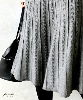 「forme」浮き上がる模様が印象的な美ラインニットスカートグレーブラック黒灰色スカートニット膝丈styleフリーサイズ秋冬ボトムス模様ミディアム【F181215】
