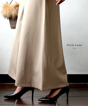 「styleluxe」フレア感が美しく魅せてくれるワイドパンツベージュブラックワイドパンツパンツレディースフリーサイズstyleluxe【F190112】