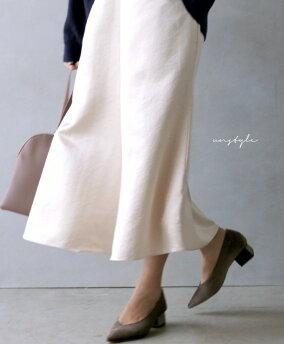 「unstyle」マーメイドラインがエレガントなスカートベージュパープルスカートマーメイド微光沢ロングスカートレディースフリーサイズstyle【F190211】
