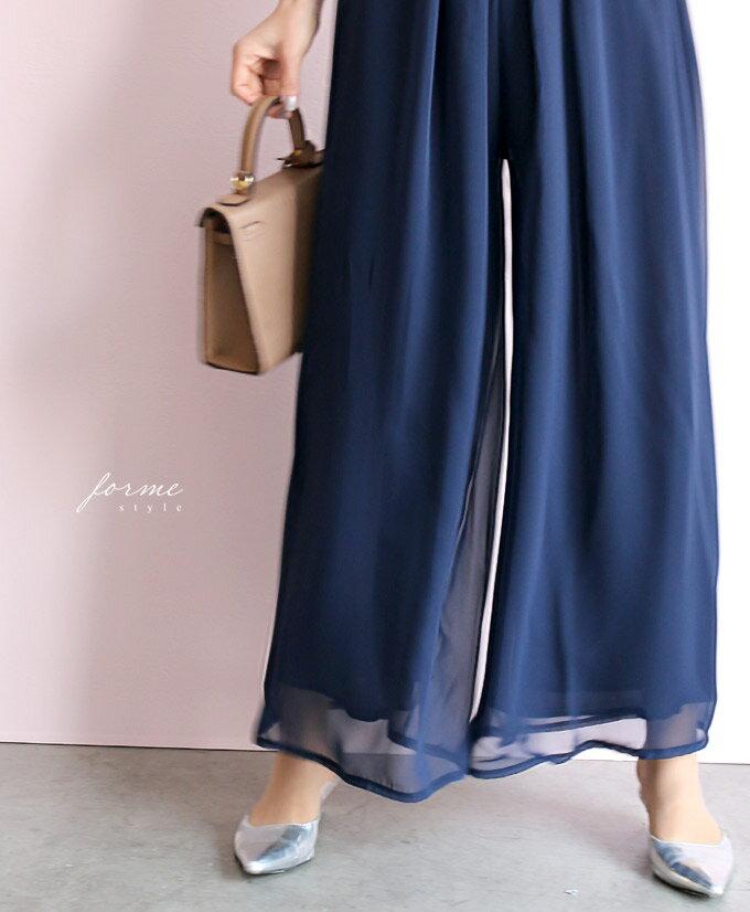 (全6色)シフォンスカートのようなワイドパンツでお洒落を楽しもう♪「forme」ブラック モカ ピンク ネイビー カーキ ブルー【F160510】【S190403】