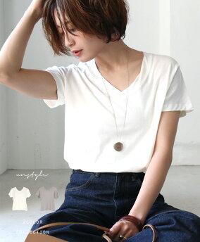 (ホワイトモカ)美人見えするVネックTシャツ「unstyle」トップスTシャツホワイトモカドロップショルダーVネック綿ポリレディースフリーサイズファッションstyle【F190325】