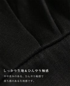 (ベージュブラック)「forme」とろみのある落ち感が病みつき華奢見え効果のロングカーディガンカーディガン夏アウター羽織りロング丈五分袖5分袖【F190730】