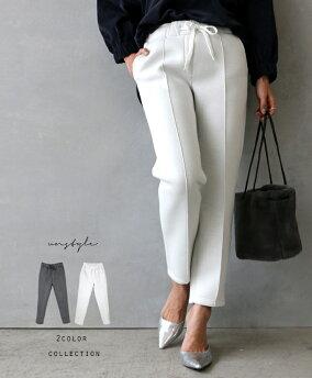 「unstyle」センタープレスの暖かボンディングパンツグレーホワイトパンツボンディングセンタープレスパンツフリーサイズunstyle【F181122】
