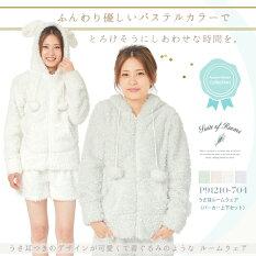 日本企画New【うさ耳もこもこルームウェア】優しい肌触りナチュラルボアうさ耳ショートパンツ上下セット長袖短パン冬パジャマ可愛いあったかふわもこパジャマ10P29Aug16