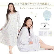 日本企画(7月末入荷予約)ルームウェアAラインワンピースリボン柄パジャマスイートオブルームス(SuiteofRooms)パジャマルームウェア