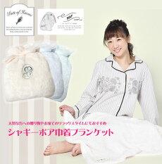 スイートオブルームス(SuiteofRooms)シャギーボア巾着inブランケットふわもこブランケット巾着袋に入っているのでプレゼントにも最適です