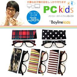 PC対応ケース付メガネべっ甲ブラウン眼鏡めがねメガネ[度なし]