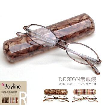 ベイラインリーディンググラス(老眼鏡)クリアボーダー柄プラスチックケース/スリム