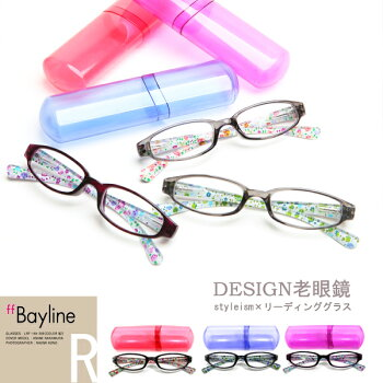ベイラインリーディンググラス(老眼鏡)小花柄フェミニン/プラスチックカラフルケース