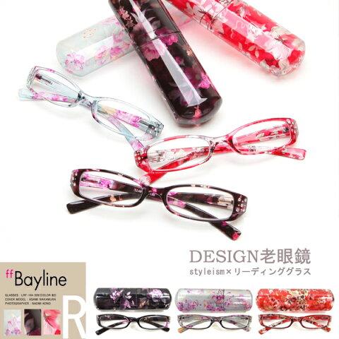 老眼鏡 女性 おしゃれ 花柄 ケース付き リーディンググラス ラインストーン pc老眼鏡 おしゃれ軽量 度数 1.0 1.5 2.0 2.5 3.0 3.5 ブランド Bayline ベイライン