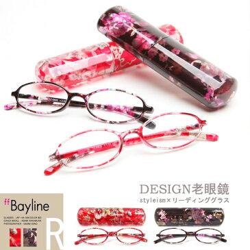 老眼鏡 おしゃれ 女性 ラインストーン クリア 花柄 デザイン リーディンググラス ケース付き pc老眼鏡 おしゃれ軽量 度数 1.0 1.5 2.0 2.5 3.0 ブランド Bayline ベイライン