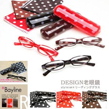 Bayline(ベイライン)神戸セレクション.4選定商品リーディンググラス(老眼鏡)ドット柄ケース