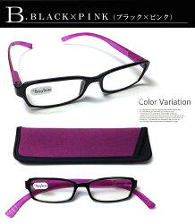 神戸セレクション受賞老眼鏡おしゃれBayline/ベイライン「neckreaders」ネックリーダーズ機能性を追求した新感覚リーディンググラス(老眼鏡)PCメガネ10P01Feb14